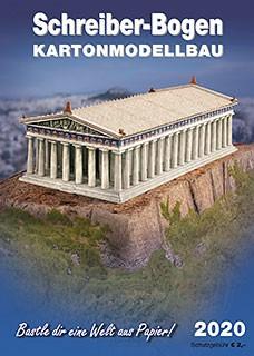 Katalog Modellbaubogen Schreiber